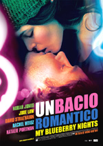 Un bacio romantico - Recensione