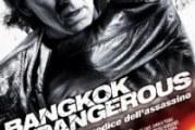 Bangkok Dangerous – Il codice dell'assassino