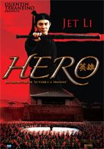 Hero - Recensione
