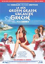Le mie grosse grasse vacanze greche – Recensione