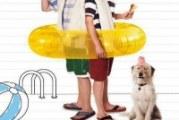 Diario di una schiappa 3 – Vita da cani
