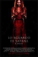Lo sguardo di Satana – Carrie