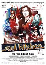 Soul Kitchen – Recensione