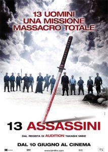 13 Assassini locandina