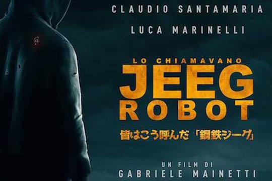 """""""Lo chiamavano Jeeg Robot"""": il teaser trailer e il poster dell'hero movie tutto italiano"""