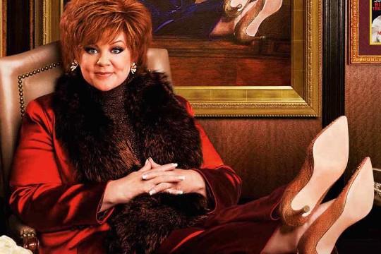 """Il nuovo trailer di """"The Boss"""" con Melissa McCarthy"""