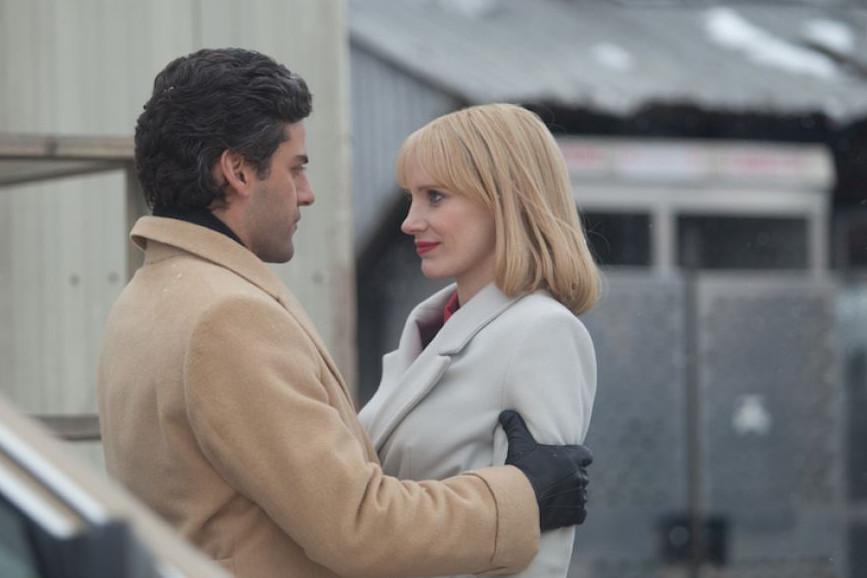 1981: Indagine a New York (2014)