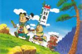 Momotaro: arriva sugli schermi il primo film d'animazione giapponese