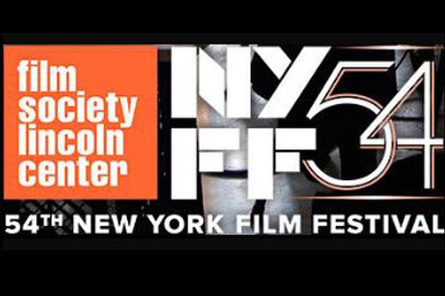New York Film Festival 2016