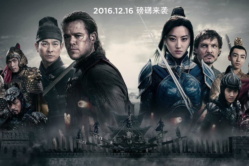 box office the great wall