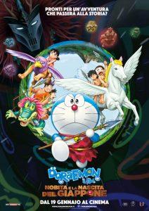 Doraemon - Nobita e la nascita del Giappone