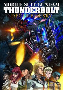 Mobile Suit Gundam Thunderbolt - December Sky locandina