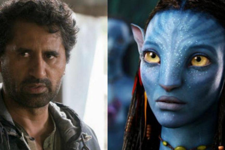 Avatar news