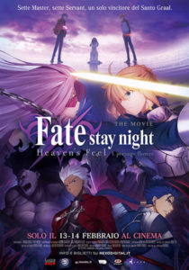 Fate/Stay Night – Heaven's Feel 1. Presage Flower poster ufficiale