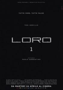 Loro 1 - Locandina