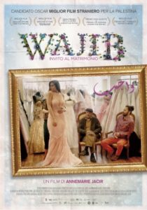 Wajib - Invito al matrimonio poster