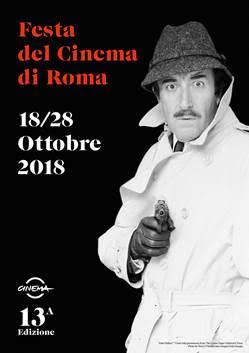 Festa del cinema di Roma - immagine ufficiale