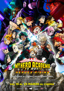 My Hero Academia The Movie 2: The Heroes Rising poster