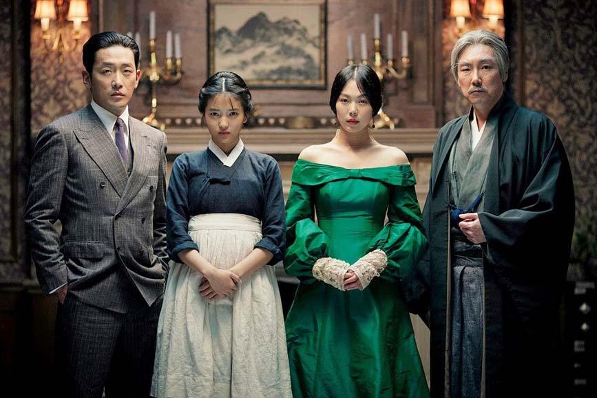 Nuovo Cinema Coreano Mademoiselle