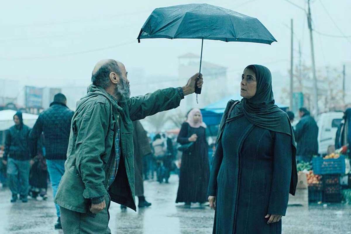 Gaza Mon Amour film
