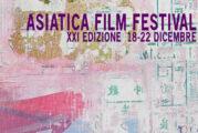 Asiatica Film Festival 2021: un viaggio nel sud est asiatico in streaming dal 18 al 22 dicembre