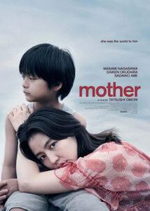 Mother Tatsushi Omori locandina